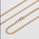 Zdjęcie - Łańcuszek simple w kolorze złota z zawieszką gratis 75cm