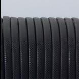 Zdjęcie - Rzemień płaski klejony czarna kropeczka 5x3mm