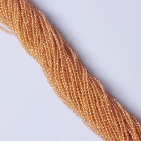 Zdjęcie - Cytryn syntetyczny kulka fasetowana  2.3mm