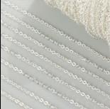 Zdjęcie - Łańcuszek z płaskich drobnych kół w kolorze srebrnym 1.7mm