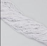 Zdjęcie - Cyrkonia kulka fasetowana biała 2.2mm