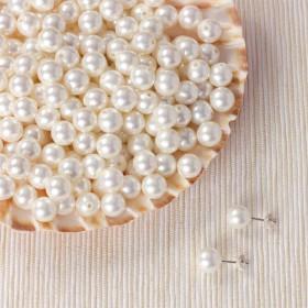 Zdjęcie - Perła majorka kulki do kolczyków białe 6mm