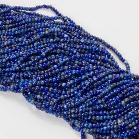Zdjęcie - Lapis lazuli kulka gładka 3mm niebieski
