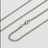 Zdjęcie - Łańcuszek simple w kolorze srebrnym z zawieszką gratis 75cm