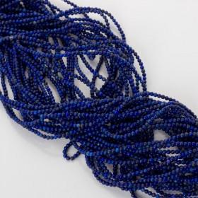 Zdjęcie - Lapis lazuli kulka gładka 2 mm