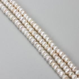 Zdjęcie - Perły naturalne button 5-7mm białe