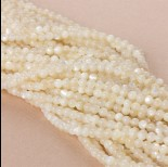 Zdjęcie - Masa perłowa kulka srebrzysta biała 5mm