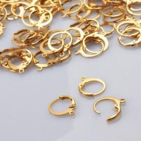 Zdjęcie - Bigle angielskie okrągłe ze stali chirurgicznej pozłacane 12mm złoty