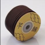 Zdjęcie - Sznurek pleciony 2.2mm brązowy